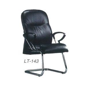 Director Chair (Visitor) - LT-143 malaysia price selangor kuala lumpur shah alam petaling jaya