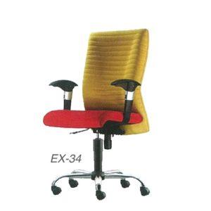 Executive Chair - Mediumback EX-34 malaysia price selangor kuala lumpur shah alam klang valley