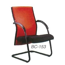 Office Budget Visitor Chair - BC153 malaysia price selangor kuala lumpur shah alam petaling jaya
