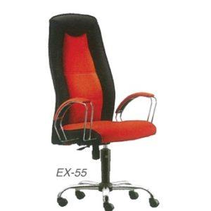 Office Executive Chair - Highback EX-55 malaysia price selangor kuala lumpur shah alam klang valley