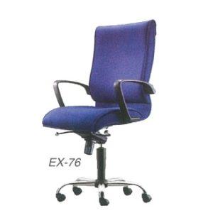 Office Executive Chair - Mediumback EX-76 malaysia price selangor kuala lumpur shah alam klang valley