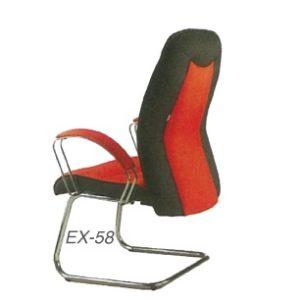 Office Executive Visitor Chair - EX-58 malaysia price selangor kuala lumpur shah alam klang valley