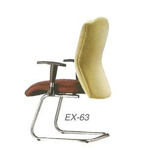 Office Executive Visitor Chair - EX-63 malaysia price selangor kuala lumpur shah alam klang valley