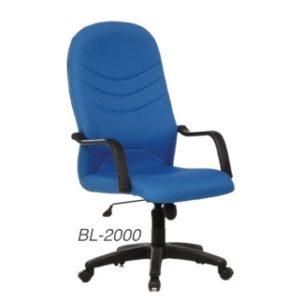 Office Budget Seating Chair Highback OFBL2000 malaysia price selangor kuala lumpur shah alam petaling jaya