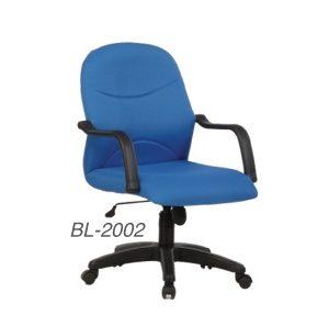 Office Budget Seating Chair Lowback OFBL2002 malaysia price selangor kuala lumpur shah alam petaling jaya