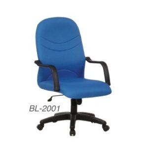 Office Budget Seating Chair Mediumback OFBL2001 malaysia price selangor kuala lumpur shah alam petaling jaya