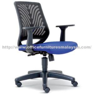 Mesh Manager LowBack Chair OFME2624H office furniture online shop malaysia selangor klang bangi puchong Mont Kiara batu cave sunway