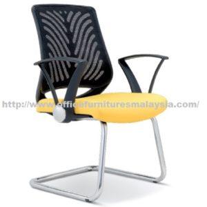 Mesh Manager Visitor Chair OFME2625S office furniture online shop malaysia selangor klang bangi puchong Mont Kiara batu cave sunway