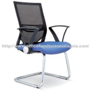 Executive Visitor Mesh Lowback Chair OFME2615S office furniture online shop malaysia selangor seri kembangan rawang ampang klang shah alam
