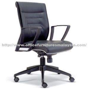 Manager Style Lowback Chair OFME2513H office furniture online shop malaysia selangor bangi setia alam USJ Mont Kiara shah alam petaling jaya bangi klang gombak
